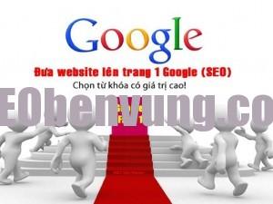 dua-top-google-300x225.jpg