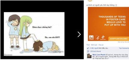 tang-like-facebook.jpg